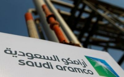 Saudi Aramco drops Morgan Stanley on gas pipelines deal -sources