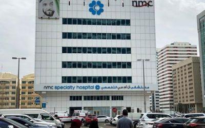 Dubai bank's win in Abu Dhabi court to remain legal headache for NMC