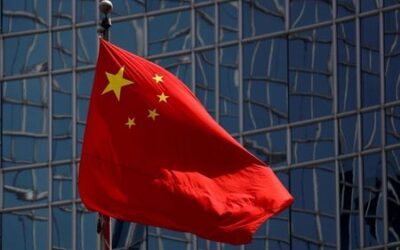 China says trade pact application unrelated to new US, UK and Australia alliance